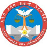 Addis Ababa City Administration